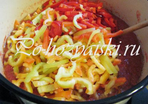 перец с томатом