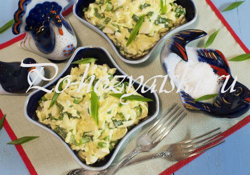 разложить салат порционно