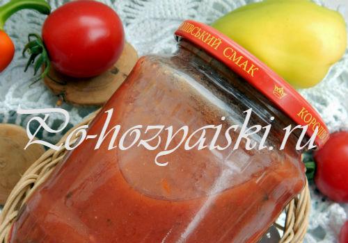 готовый кетчуп с сливами и помидорами