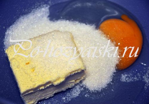 масло сахар яйцо