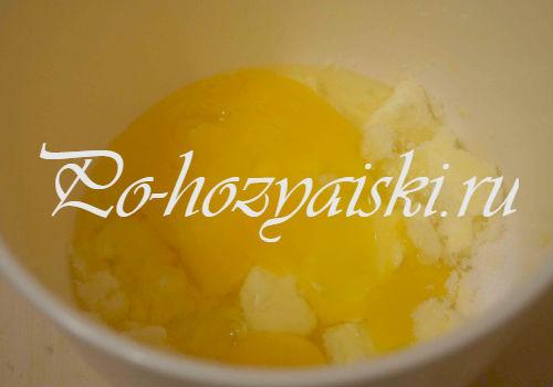яйцо сахар