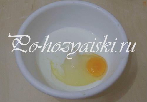 молоко с яйцом