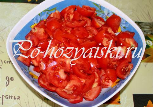 дольки помидор