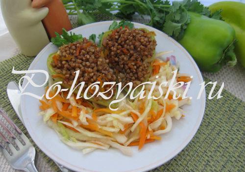 перец фаршированный гречкой и овощами