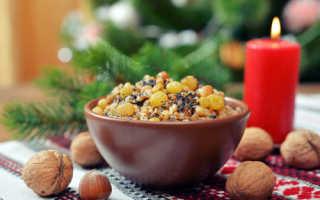 Кутья на Рождество — как правильно ее приготовить, рецепт с фото