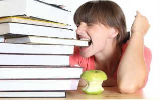 Что лучше всего съесть перед экзаменами