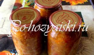 Салат Пятерочка на зиму с баклажанами —  пошаговый рецепт с фото