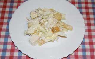 Салат «Энергетический» с курицей и капустой