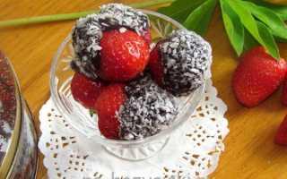 Клубника в шоколаде, вкусный и полезный десерт