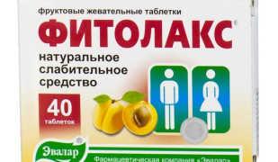 Можно ли использовать Фитолакс в целях похудения