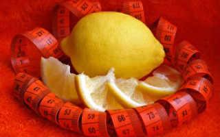В чем заключается суть лимонной диеты для похудения