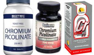 Прием препарата пиколинат хрома для похудения