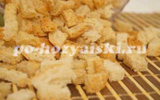 Как сделать сухарики в духовке со вкусом и без