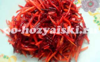 Свекла с морковью по-корейски, аппетитная закуска