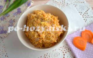 Как приготовить форшмак с морковью