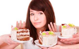 Как снизить аппетит с помощью продуктов питания