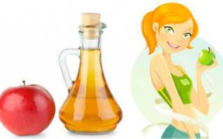 Отзывы о яблочном уксусе для похудения: пить или не пить