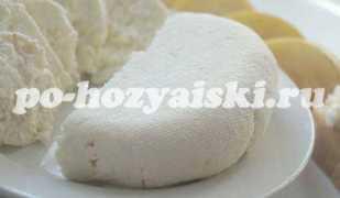 Как приготовить сыр Рикотта в домашних условиях