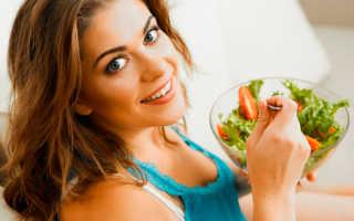 Метаболическая диета: основные фазы и меню