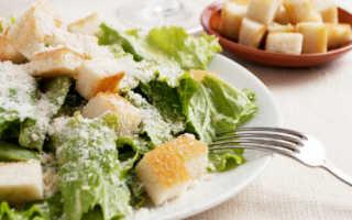 Сухарики для Цезаря в домашних условиях — рецепт с фото