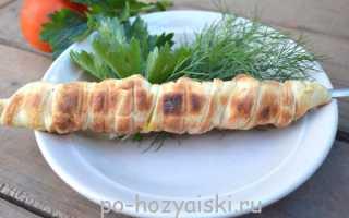 Шашлык из сыра на мангале «А-ля хачапури»