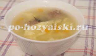 Как приготовить суп с клецками, рецепт с пошаговыми фото