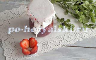 Сырое варенье из клубники и черники на зиму