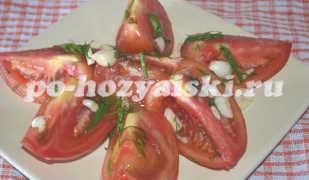Малосольные помидоры в пакете быстрого приготовления