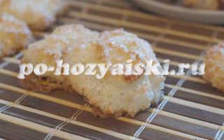 Нежное и рассыпчатое печенье из кокосовой стружки