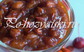 Как заготовить на зиму варенье из шиповника — рецепты с фото