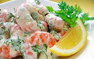 Рецепты диетического салата с креветками