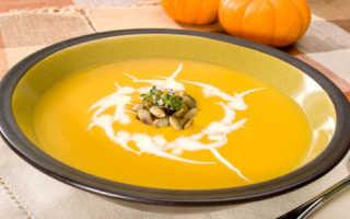 Как приготовить суп из тыквы для похудения