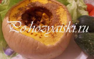 Фаршированная тыква запеченная в духовке — рецепты приготовления