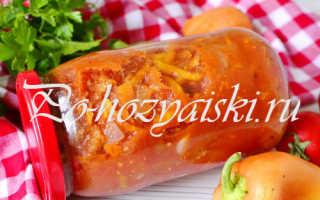 Салат на зиму Глобус с баклажанами и перцем — рецепт