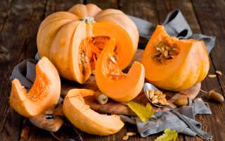 Оранжевая красавица — тыква для похудения