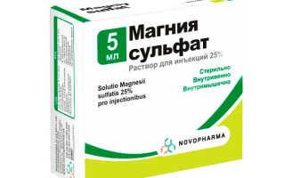 Сульфат магния для похудения: польза и применение