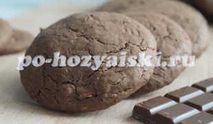Как приготовить шоколадное печенье с трещинками