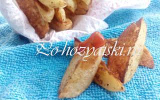 Как запечь картофель дольками в духовке