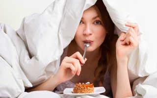 Как перестать есть на ночь — советы психолога