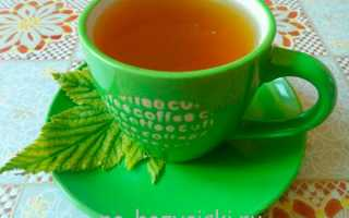 Витаминный чай из листьев смородины