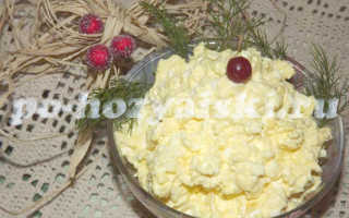Салат Белочка, рецепт с плавленными сырками