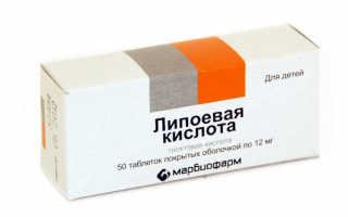 Преимущества липоевой кислоты для похудения
