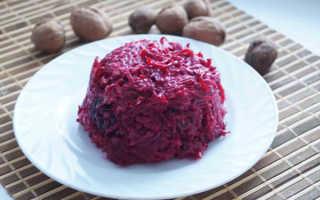 Свекольный салат с черносливом: и вкусно, и полезно для фигуры