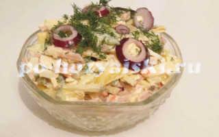 Как приготовить салат с ветчиной и яблоками