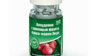 Фрукт Баша для похудения: что за препарат