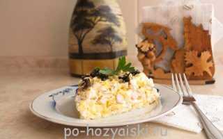 Салат с курицей и черносливом «Королевский»