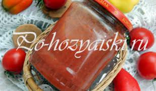 Кетчуп со сливами и помидорами в домашних условиях — рецепт