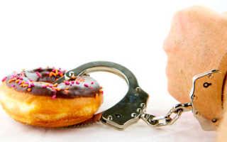 Как избавиться от пищевой зависимости и от чего она появляется