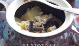 Нежная картошка с грибами в горшочках