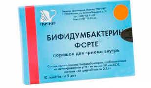 Эффективен ли бифидумбактерин для похудения